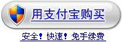 http://shop36733428.taobao.com/